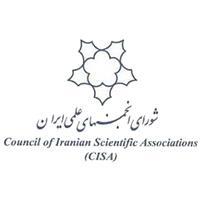 شورای انجمن های علمی ایران