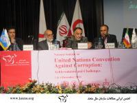 تصاویر منتخب همایش ملی «کنوانسیون سازمان ملل متحد برای مبارزه با فساد: دستاوردها و چالش ها»