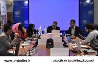 گزارش جلسه نهایی شبیه سازی شورای امنیت با موضوع انتخاب دبیرکل آینده سازمان ملل متحد