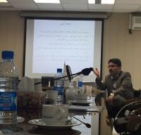 گزارش دوره آموزشی «حق تعیین سرنوشت در حقوق بین الملل»
