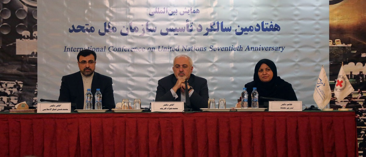 International Conference on United Nations Seventieth Anniversary