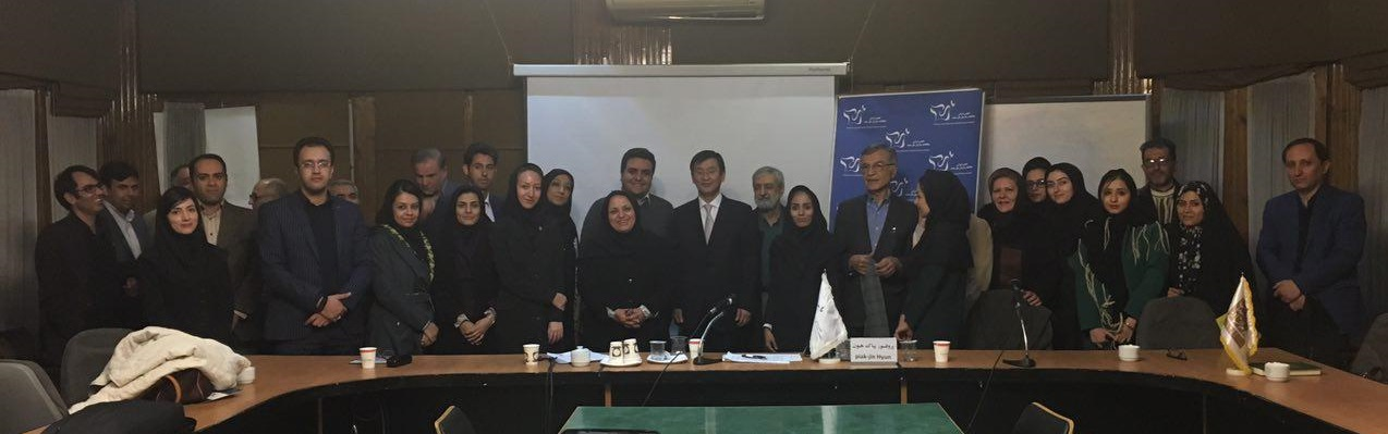 Meeting with ASIANSIL President, Judge Paik