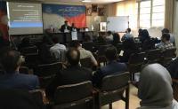 گزارش کارگاه آموزشی «شناخت ادبیات قطعنامه های شورای امنیت سازمان ملل متحد»