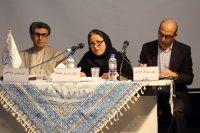 گزارش_نشست تخصصی«ایران و سازمان ملل متحد در سالی که گذشت»