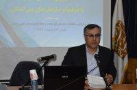گزارش کارگاه آموزشی چگونگی تنظیم و انعقاد توافق های بین المللی جمهوری اسلامی ایران با دولتها وسازمانهای بین المللی