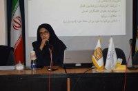 گزارش کارگاه آموزشی «سازمان ملل متحد در پرتو نظریات روابط بینالملل»